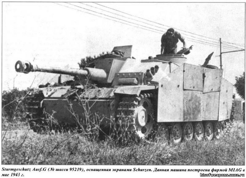203 батальон штурмовых орудий